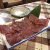 集来軒 - 料理写真:ヤサキ刺し 心臓の刺身