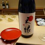 Kiyama - 日本酒