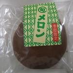 銘菓の老舗 あさ川 - メロンどら焼(季節限定)