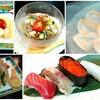 新富鮨 - 料理写真:ある日のBコース