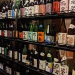 くつろぎ居酒屋 阿蔵 -