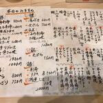 Taishuusushisutandokanekichi -