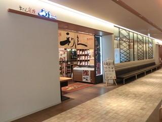 利久 渋谷ヒカリエ店 - 外観