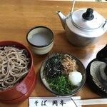 そば岡本 - 料理写真:割子そば一人前  720円