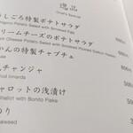 Yakinikuushigoro -