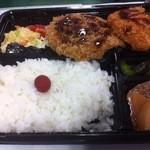 松ヶ谷精肉店 - ハムカツとカニコロッケ弁当