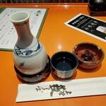 135031979 - 日本酒