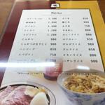135032344 - 越前市名物ボルガライス980円を!