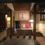 Yufuintamanoyu - フロント