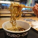 クロオビ - KURO-OBI 890円(税別) + 大盛り 150円(税別)