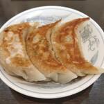 135035119 - 半餃子
