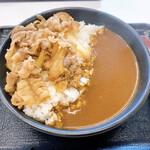 吉野家 - 牛カレー大盛