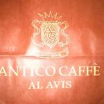 アンティコカフェ アルアビス - 紙袋