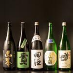【広島県】竹鶴酒造 竹鶴 純米 にごり酒