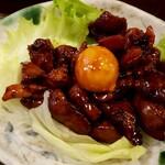 135064936 - 元祖 甲府鳥もつ煮 1人前