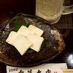 135064937 - チーズの甲州味噌漬け(ハーフ)