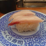 無添くら寿司 - はまち