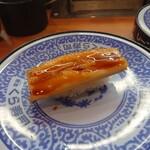 無添くら寿司 - 活〆穴子一貫
