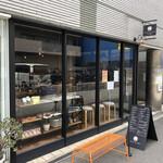 コバチ咖喱 - 外観写真: