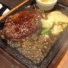 ステーキガスト - 料理写真:照焼きハンバーグ!