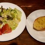 イタリアンキッチン 伊太めし屋 -
