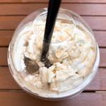 イエローピーチ - メープルコーヒーのアップ