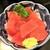 酒屋の酒場 - 200813木 東京 酒屋の酒場 ナカオチ410円