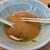 ラーメン成瀬家 - 料理写真: