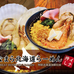 竹麓輔らーめん厨房 恵比寿商店 - 料理写真: