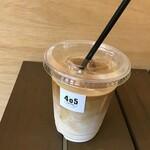 405 コーヒーロースターズ - カフェオレ