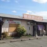 紫川ラーメン - 外観♪