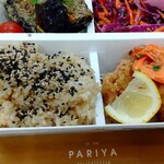 パリヤ - 玄米、ごま塩抹茶 ♪