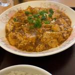中華四川料理 飛鳥 -