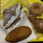 牧場のパンやさん リヨン - 料理写真: