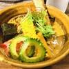 ソウルストア - 料理写真:ラム肉と夏野菜とキノコのカレー
