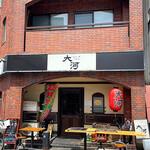 居酒屋 大河 - 外観写真:以前は外でお弁当売ってましたが、何せこの暑さ… 今はお店の中で扱ってます。