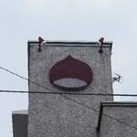 藤掛屋 - シンボルマークの栗