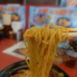 藤一番 - 麺リフト