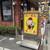 藤一番 - 柴田駅から大通りに出て北へ150m