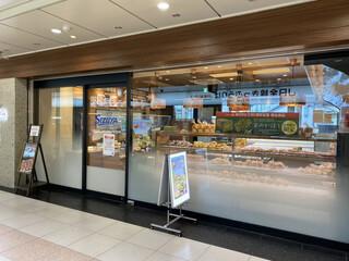 志津屋 京都駅店 - JR京都駅八条口 アスティロード内にあります便利な立地♫