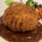 レストラン 中台 - 飯村牛と弓豚のメンチカツ・デミソース