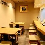 天ぷら 心屋 -