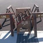 山のパン屋 ダディーズ・ベーカリー - 駐車場 看板