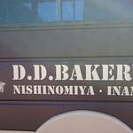 山のパン屋 ダディーズ・ベーカリー - 車 側面 ロゴ