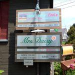 エソラ - お店の看板