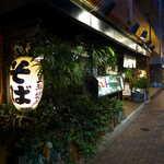Souhonkesarashinahorii - 茂る緑に「そば」の提灯、いい雰囲気ですね、心が先に店内に入っていきます