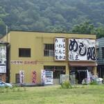 龍王 - 店舗外観