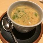 DO-ZO - 茶碗蒸し