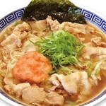 大志軒 - 季節限定「肉肉本丸醤油麺」