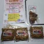 五福星 - この日、「らぁめんめんきち」にて購入した「五福星」の焼きそば(左上レシピ付き)と焼豚